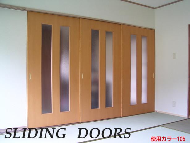 引き戸ドア